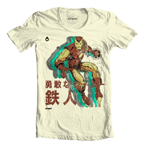 Remera Seaquest Verano 2020 Algodón Modelo Shield Iron Man