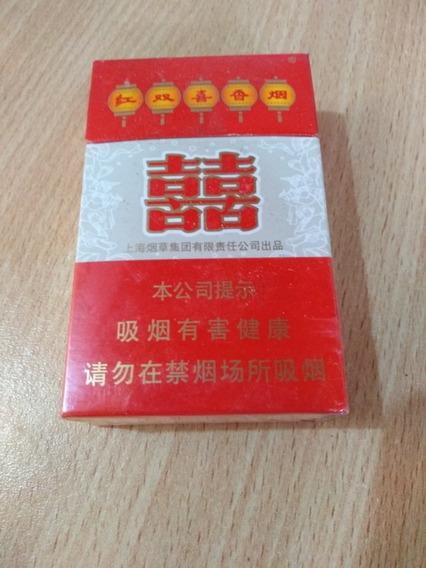 Marquilla China Vacía
