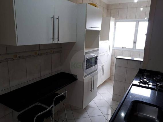 Apartamento Com 3 Dormitórios À Venda E Locação, 92 M² Por R$ 440.000 - Condomínio Residencial Das Pedras - Paulínia/sp - Ap0116