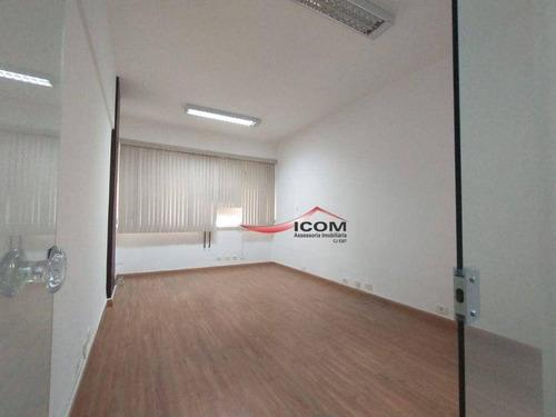 Sala À Venda, 31 M² Por R$ 170.000,00 - Centro - Rio De Janeiro/rj - Sa0256