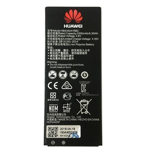 Bateria Huawei Y5 2 Y5 Ii Y5 Y6 Hb4342a1rbc 2200mah