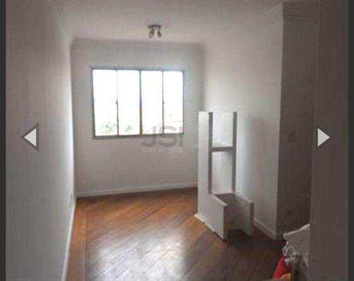 Apartamento Com 2 Dorms, Vila Andrade, São Paulo - R$ 290 Mil, Cod: 3115 - V3115