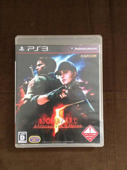 Biohazard 5 Alternative Edition (japonês) Ps3 Mídia Física