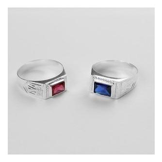 Anel De Prata Com Pedra Com Zircônia - Vermelho Ou Azul
