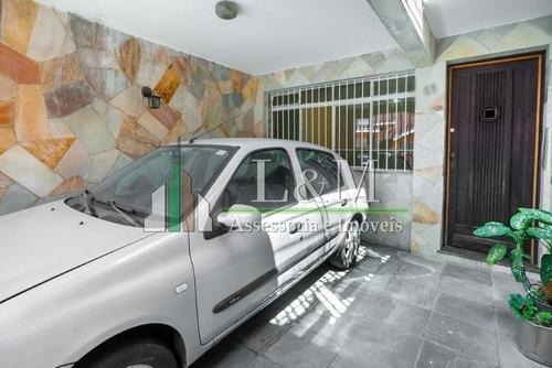 Imagem 1 de 17 de Casa Vila Mariana Sao Paulo Sp Brasil - 2499
