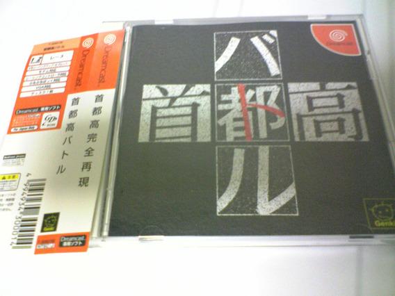 Shutokou Battle Tokyo Extreme Racer Sega Dreamcast