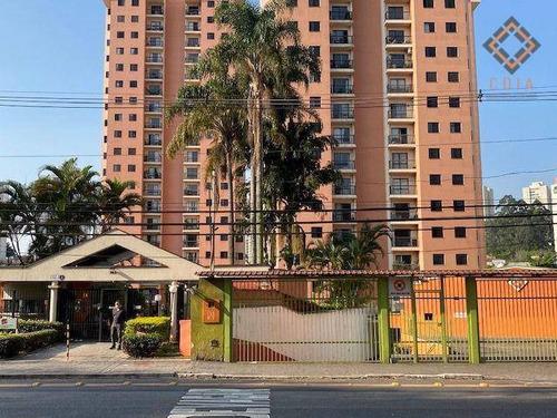 Apartamento 75 M², Varanda, 3 Dormitórios Sendo 1 Suíte, 1 Vaga, Lazer,  R$ 385.000,00 - Ap51517