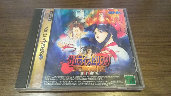 Samurai Shodown Iv (4) Original Japonês P/ Sega Saturn