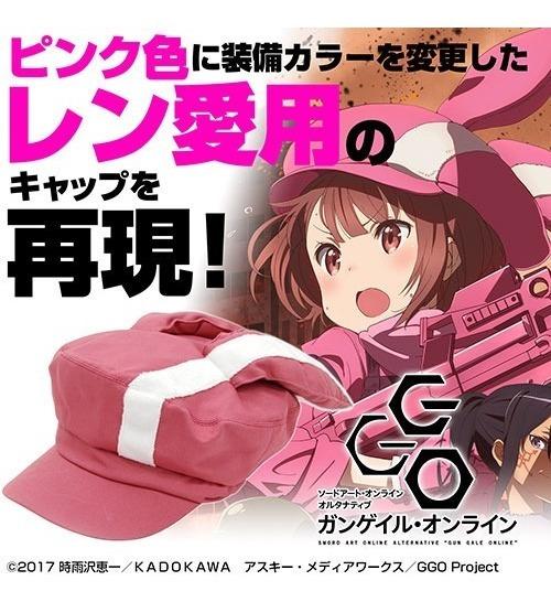 Gorra Rosa Con Orejas De Conejo De Llenn Gun Gale Online