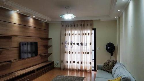 Apartamento Com 4 Dormitórios (2 Suítes) 3 Vagas E Lazer Completo - Chácara Inglesa - Ap12303