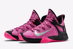 Nike Zoom Hiperrev 2015