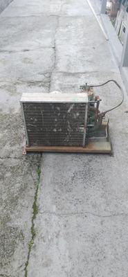 Motor Câmera Fria