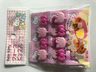 Kit Para Bocadillos Sanrio Hello Kitty 8 Piezas