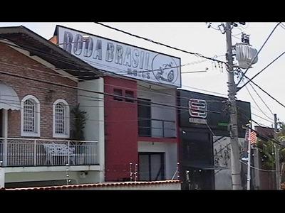 Casa Residencial À Venda, Vila Nogueira, Campinas. - Ca5745
