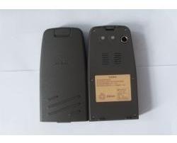 Bateria Baterias Tbb-2 Tbb 2 Topcon Estacao Total Gts-102n