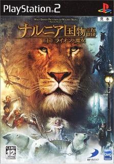 Las Crã³nicas De Narnia El Leã³n La Bruja Y El Armario J