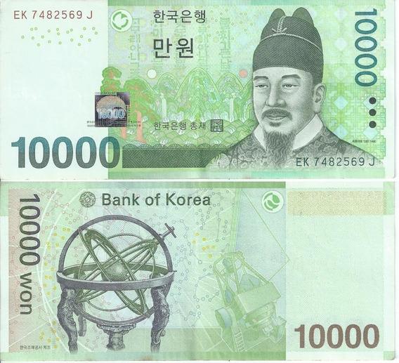 Moeda Papel China Coreia Sul Hong Kong Cédulas Dinheiro