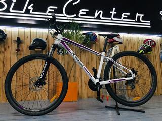 Bicicleta Maxam 375 Motomel Rodado 27.5