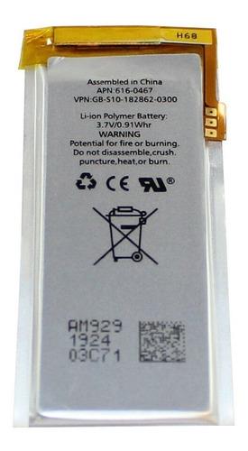Pila Bateria Apple iPod Nano 4 Gen 4g 4th Gen 8gb, Nano 16gb