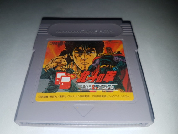 Hokuto No Ken Fist Of The Nort Star Game Boy (cementerio De