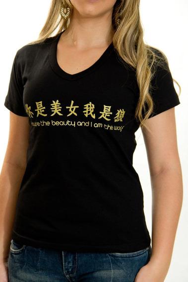 Camiseta Baby Look Gola V Lobo Branco Vip The Beauty And