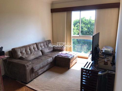 Apartamento Com 3 Dorms, Vila Madalena, São Paulo - R$ 2.3 Mi, Cod: 2400 - V2400