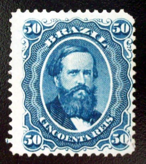 Brasil, Sello Yv. 25 50r Azul Pap Blanco 1866 Nuevo L6589