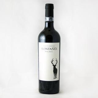 Vino Malbec Goyenechea Montañes De Exportacion Primo Mason