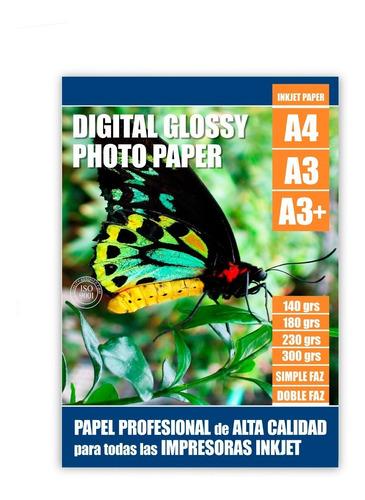 Papel Foto Microporoso A4  - 260grs Lustrado - 20 Hojas
