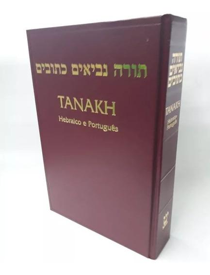 Tanakh Antigo Testamento Hebraico E Português Capa Dura