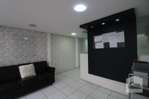 Imagem 1 de 10 de Loja À Venda No Belvedere - Código 256601 - 256601