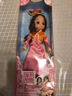 Muñeca Barbie Ori Princess Koreana Nueva Disney Funko