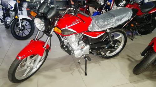 Keller Stratus 150cc Full - Financiación - Motos M R