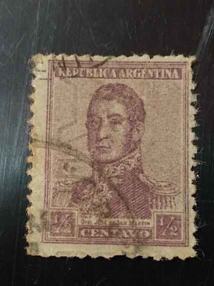 Estampilla Argentina,san Martín,gj-476- Filigrana Serra Bond