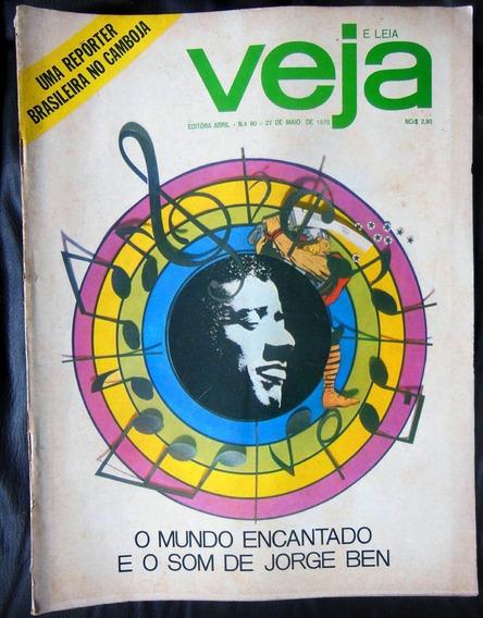 Revista Veja Nº 90 Jorge Ben Jor Pelé - 27 Maio 1970