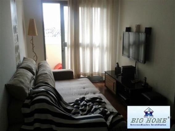 Apartamento Residencial À Venda, Casa Verde Alta, São Paulo - Ap0866. - Ap0866 - 33599092