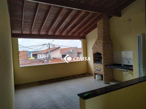 Casa Com 5 Dormitórios À Venda, 250 M² - Jardim Oliveira Camargo - Indaiatuba/sp - Ca2275