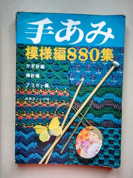 Livro Japonês Antigo De Tricô E Crochê 880 Pontos C139