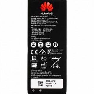 Batería Huawei Honor 4a /y6 / Y5 Ii, Y6 Ii Hb4342a1rbc