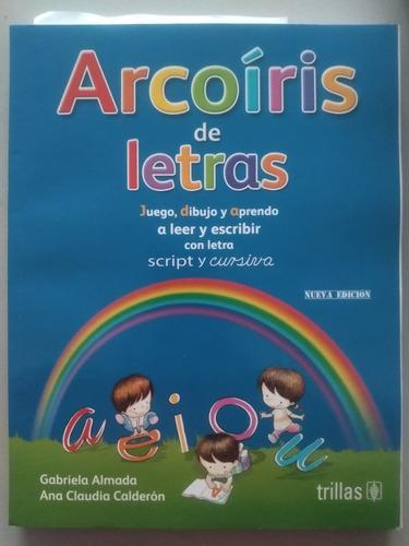 Imagen 1 de 2 de Arcoiris De Letras