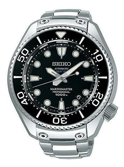 Relogio Seiko Prospex Watch Sbex003 Divers 50th Anniversary