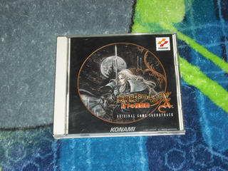 Castlevania Symphony Of The Night Soundtrack Original Konami