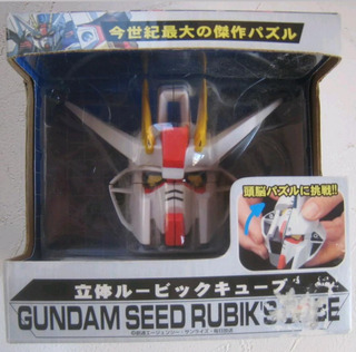 Gundam 2x2 Rubik Importado Retro Vintage Único 2003 Japon
