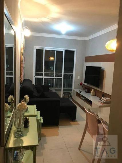 Apartamento À Venda Com 59 Metros Quadrados No Parque Itália Em Campinas - Sp. - Ap1320