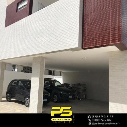Apartamento Com 2 Dormitórios À Venda, 54 M² Por R$ 149.900 - Gramame - João Pessoa/pb - Ap3808