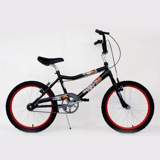 Bicicleta Freestyle Liberty Bmx R20 Dark Infantil Niño Cross