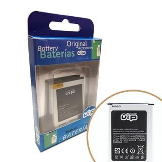 Batería Vip Para Nokia N97 N8 E5 E7 00 E2 Bp 4l Gtía 6 Meses