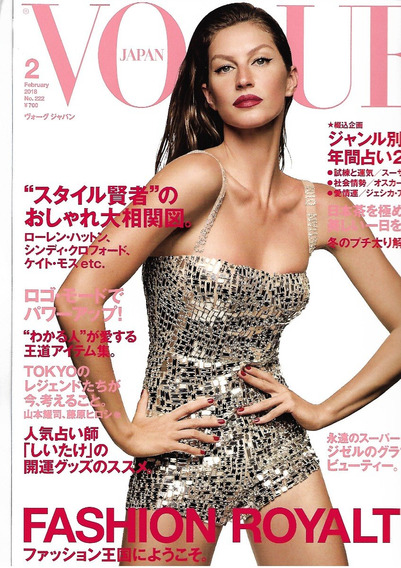 Vogue Japão 2018 Gisele Bundchen Frete Grátis