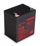 Bateria Para Nobreak Global Gb12-5/t1 (semi Nova)