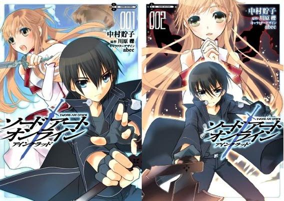 Sword Art Online Vol. 1-2 & 1-3 + Bonecos